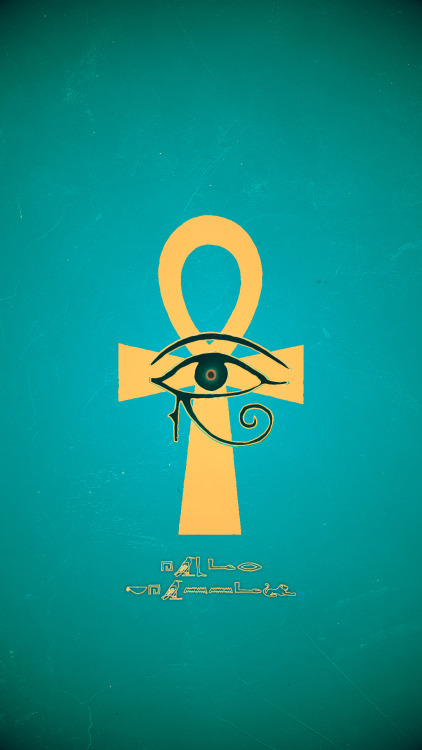 Ankh Eye Of Ra Gold Blue